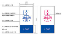 卫生间科室牌设计 CDR
