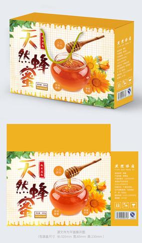 蜂蜜包装礼盒包装设计