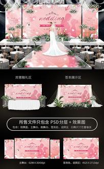 粉色唯美婚礼舞台背景板