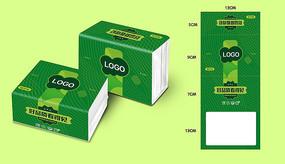 高档纸巾包装设计