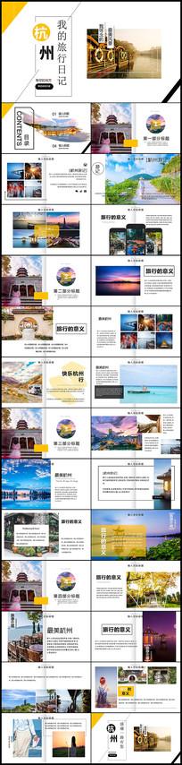 杭州旅游风景介绍宣传PPT