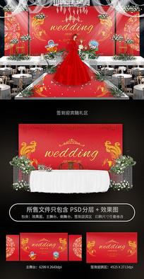 红色复古中式婚礼舞台背景板