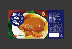 精品油黄咸蛋包装标贴