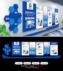 蓝色大型办公照片墙