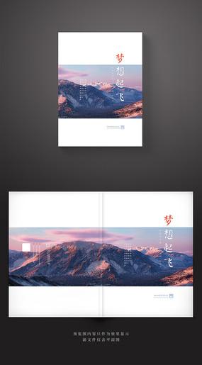 时尚大气企业品牌画册封面