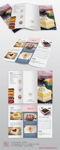 甜品烘焙促销三折页