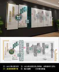 中式水墨廉政党建文化墙
