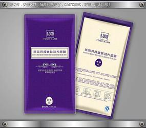 紫色背景花纹面膜包装袋