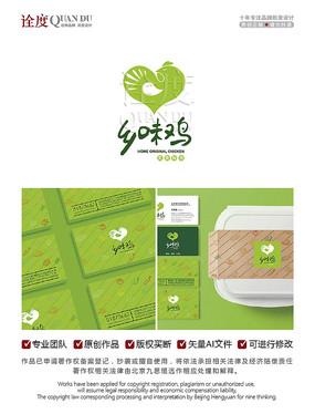 餐饮美食鸡LOGO设计