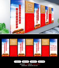 大气党建活动室文化墙设计