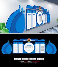 大气通用警营文化墙设计
