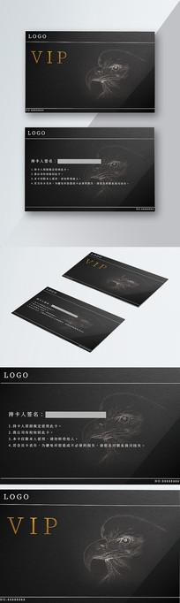 高档黑VIP贵宾卡设计模板