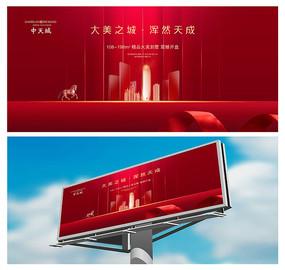 红金高端房地产广告