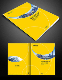 简洁黄企业宣传封面设计