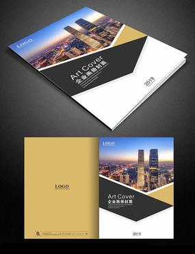 简洁企业宣传册封面设计