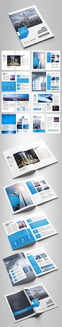 蓝色企业画册公司模板