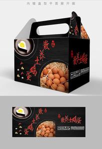 散养土鸡蛋包装礼盒设计