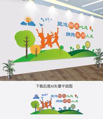 心理咨询文化墙设计