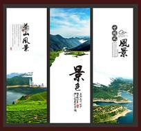 中国风景色海报设计