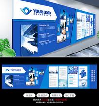 蓝色大型企业文化墙企业形象墙
