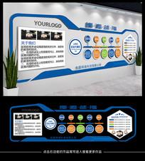蓝色科技立体企业文化墙