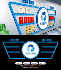 企业荣誉墙展厅文化墙设计