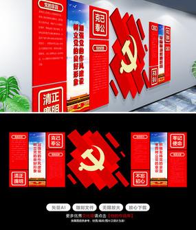 十九大入党誓词党建文化墙