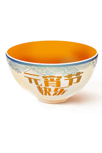原创青花瓷碗元素