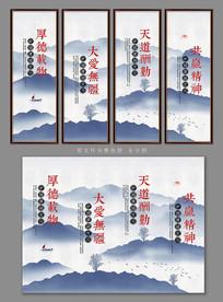 中国传统文化宣传展板