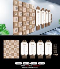 3D法治文化墙党建效果图