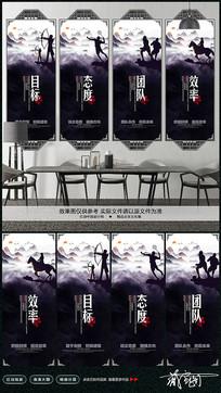 大气水墨企业文化墙标语展板