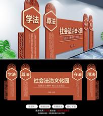 大气中式法治文化墙设计