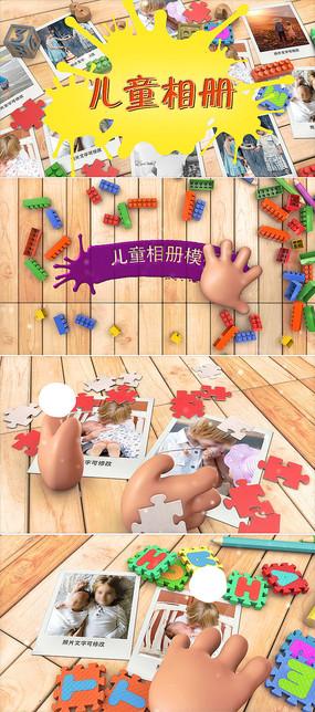 儿童卡通相册ae模板