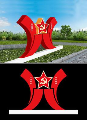 广场不忘初心党建雕塑堡垒设计