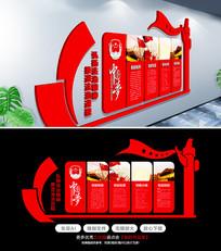 红色大气税务文化墙设计