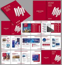 红色简约创意企业画册设计