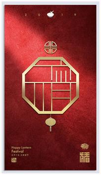 红色质感元宵节海报