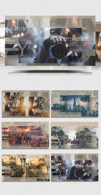 会声会影旅游相册展示视频模板