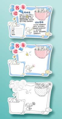 可爱卡通兔子读书卡