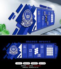 蓝色大气警营公安局文化墙
