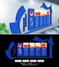蓝色大气中国税务文化墙