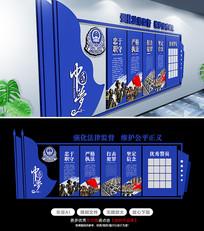 蓝色公安创意警营文化墙设计
