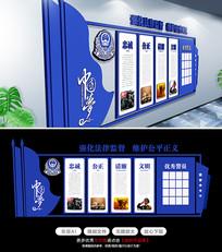 蓝色公安警营文化墙设计