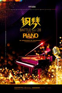音乐会黑金乐器钢琴培训海报