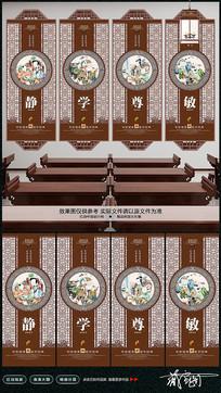 中国风校园文化墙背景展板