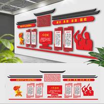 中国少先队文化墙少先队形象墙