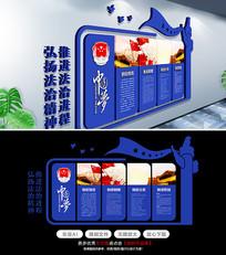中国税务文化墙3D立体形像墙