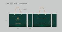 房地产绿色手提袋