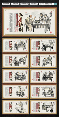 干锅田鸡展板设计