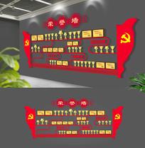 红色中式党建企业荣誉墙展板